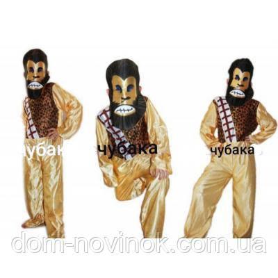 Детский костюм Чубака (110-120см)