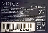 Пульт VINGA L32HD21B, L32FHF20B, L40FHD20B, фото 2