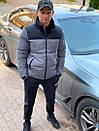 Мужская стеганая куртка с карманами по бокам, и контрастными вставками на плечи., фото 2