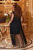 Платье нарядное облегающее юбка-хвост 50-52 54-56 58-60 62-64, фото 4