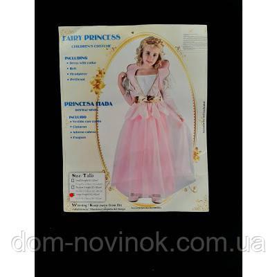 Детское платье Принцессы розовое (130-140см)
