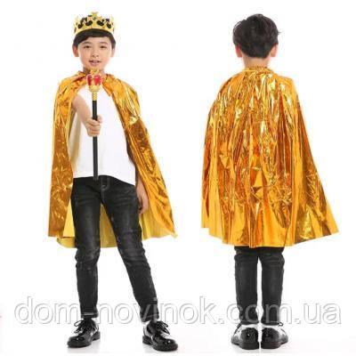 Карнавальный плащ (золотой)