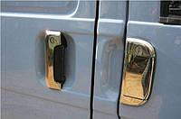 Volkswagen T4 Caravelle/Multivan Накладки на ручки (7 частей, нерж) Carmos - Турецкая сталь