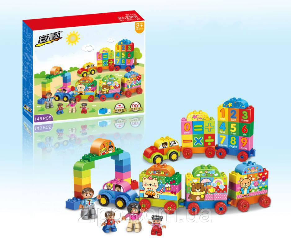 Детский конструктор паровозик 146 деталей | Конструктор паровоз  аналог lego
