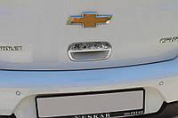 Chevrolet Cruze 2009↗ гг. Накладка на ручку багажника (для версии HB, нерж.) OmsaLine - Итальянская нержавейка