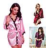 Атласный халат Эротическое белье Сексуальный комплект Exclusive (38 размер  размер XS )