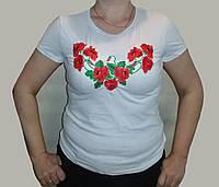 """Вишиванка з білого стрейч-куліру, жіноча футболка """"Макі Гарні розмір S-3XL"""