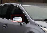 Toyota Avensis 2009↗ гг. Накладки на зеркала (2 шт, нерж)