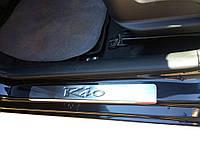 Kia Rio 2005-2011 гг. Накладки на пороги OmsaLine (4 шт, нерж.)