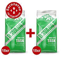 Bavaro Adult Task 18 кг * 2 мешка (36кг)+бесплатная доставка по всей Украине !