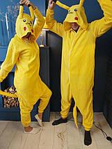 Пижама Кигуруми Пикачу покемон для взрослых и детей Размер 110-128 см, фото 3