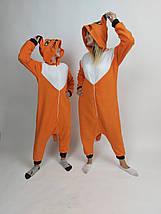 Пижама Кигуруми лисица для всей семьи от Украинского производителя Размер 110-128 см, фото 2