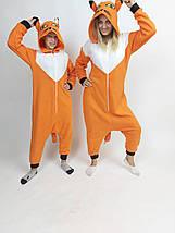 Пижама Кигуруми лисица для всей семьи от Украинского производителя Размер 110-128 см, фото 3