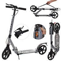 Самокат двухколесный для подростка складной iTrike SR2-018-10-G Серый   Самокат для підлітка