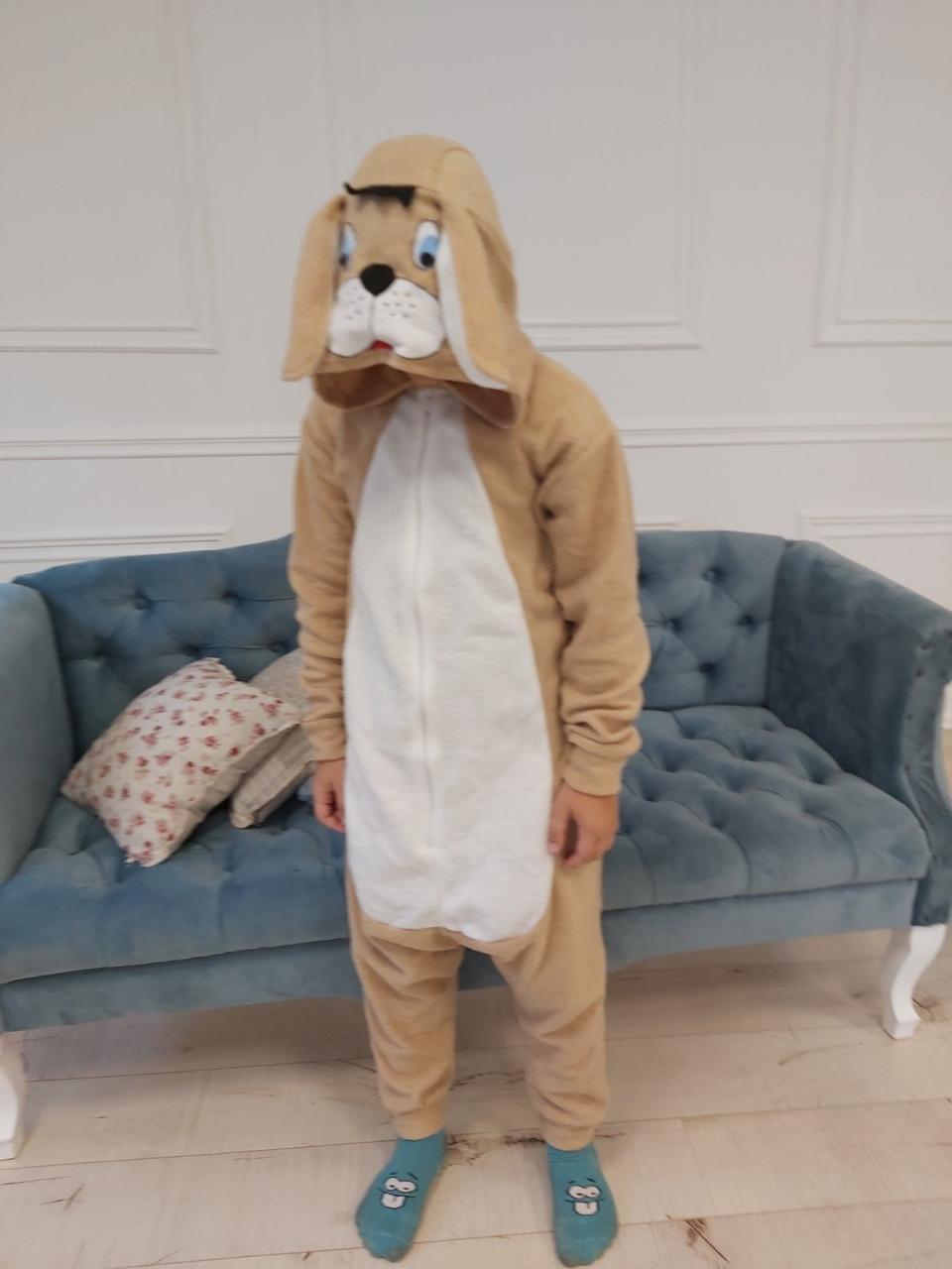 Пижама Кигуруми Песик для детей и взрослых от Украинского производителя Размер 110-128 см