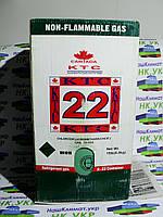 Фреон (хладон, хладагент) R-22 6.8кг, для холодильников, морозильных ларей.