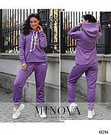 Спортивный костюм №944-фиолетовый фиолетовый/48-50