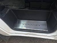 Ford Transit 2000-2014 гг. Накладки на внутренние пороги Carmos (2 шт, сталь), фото 1