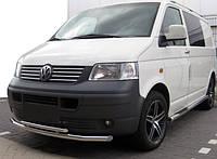 Volkswagen T5 Transporter 2003-2010 гг. Нижняя двойная губа ST014 (нерж) 60 на 42мм