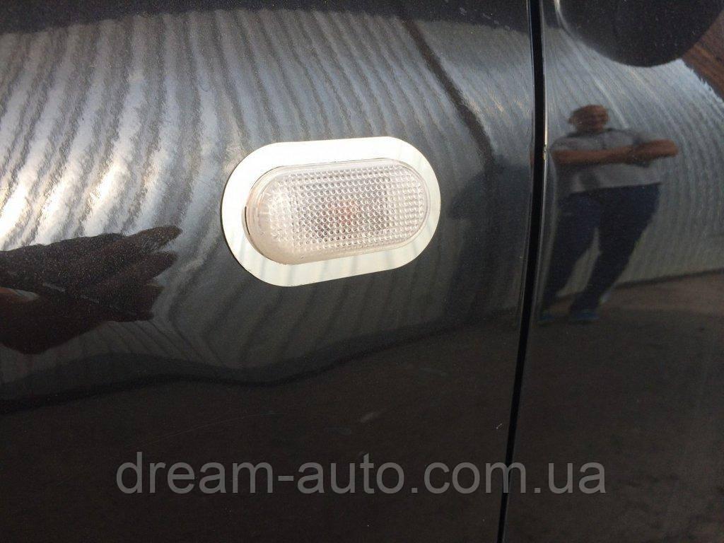 Nissan Qashqai 2007-2010 гг. Обводка поворотника (2 шт, нерж)