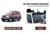 Kia Sorento 2002-2009 рр. Спойлер (під фарбування)