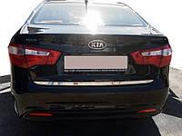 Kia Rio 2012-2017 гг. Кромка багажника (нерж.)