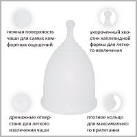 Менструальная чаша капа Мальва, фото 1