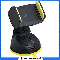 Держатель для телефона в машину Hoco CA5 - держатель для авто на торпеду с присоской Черно-желтый