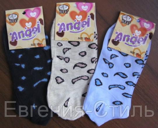 Мужские и женские носки