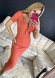 Женское платье футляр миди в рубчик на кнопках, фото 3