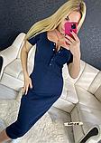 Женское платье футляр миди в рубчик на кнопках, фото 7
