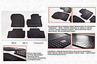 Mitsubishi ASX 2010↗/2016↗ рр. Гумові килимки (4 шт, Stingray Premium)