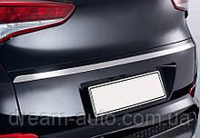 Hyundai Tucson TL 2016↗ рр. Кромка над номером (верхня, вузька, нерж) OmsaLine - Італійська нержавійка