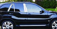 BMW X5 E-53 1999-2006 гг. Молдинги стоек дверных (8 шт, нерж.)