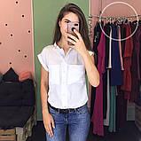 Женская блуза белая без рукавов с карманами, фото 3