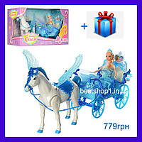 Кукольная карета,детская карета с конем и куклой,карета с лошадью и крыльями