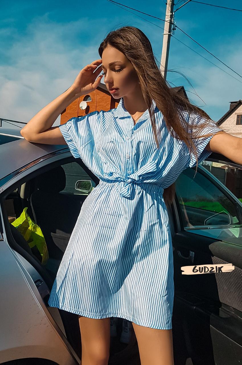 Женское котоновое платье в голубую полоску на пуговицах с кулиской