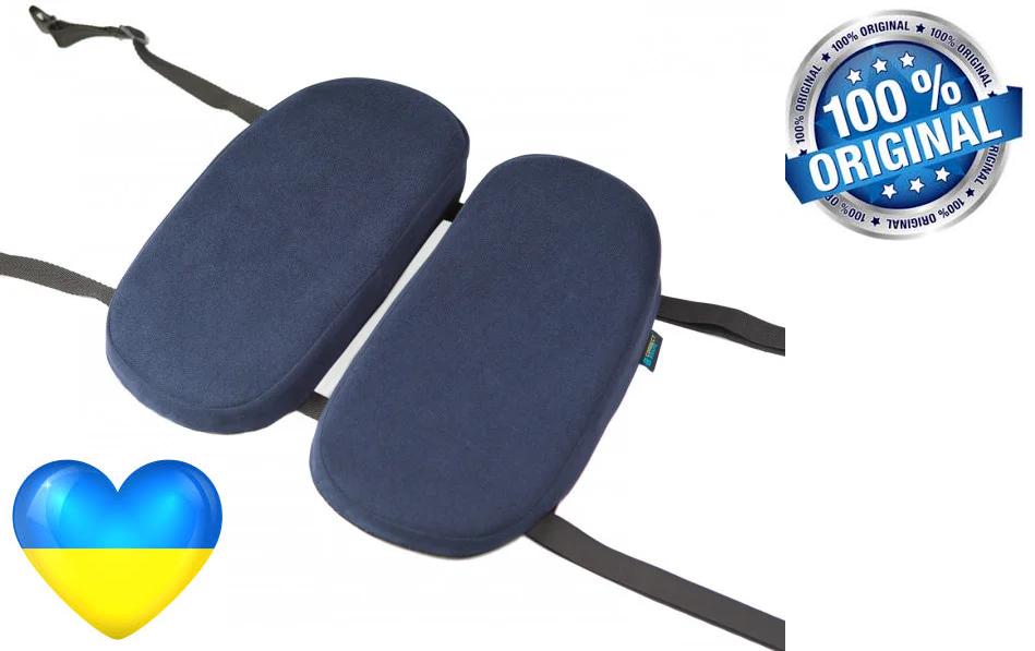 Подушка детская ортопедическая для сидения School Comfort Correct Shape, синий