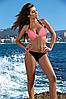 Купальник Gabbiano  двойной push up .  Раздельный купальник с пуш ап Бикини коралловый ( 44 размер размер М )