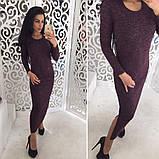 Женское теплое длинное платье миди ангоровое с разрезом баклажан, фото 7