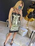 Женское платье золотое с кружевом бюстье, фото 4