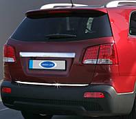 Kia Sorento XM 2009-2014 рр. Кромка багажника (нерж.) OmsaLine - Італійська нержавійка