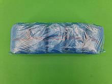 Бахилы  полиэтиленовые  а50х2 СИНИЕ (1 пач)