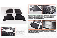 Lexus GX470 Резиновые коврики (4 шт, Stingray Premium)