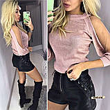 Женская блуза люрекс с рукавами в сетку, фото 3