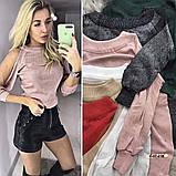 Женская блуза люрекс с рукавами в сетку, фото 6