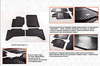 Mitsubishi Pajero Sport 2008-2015 гг. Резиновые коврики (4 шт, Stingray Premium)