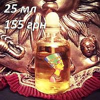 Духи египетские масляные с афродизиаком и феромонами  «Аида». Арабские масляные духи  Есть пробники, фото 1