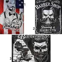 Пеньюар Barber (3 вида)