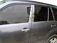 Suzuki Grand Vitara 2005-2014 гг. Молдинг дверных стоек (8 шт, нерж)